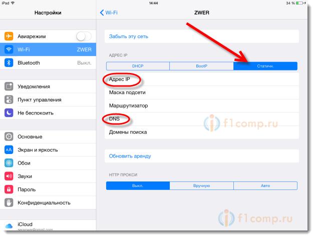 Как подключить iPad и iPhone к компьютеру: через USB и Wi-Fi